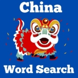 Ancient China | Worksheet Activity | Word Search