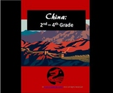 China (2nd to 4th):  Bulletin Board & Notebook Inserts, and More!