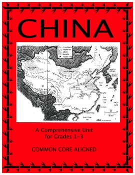 China - A Comprehensive, Integrated Unit