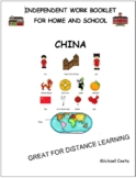 China, Asia, distance learning, literacy,  fighting racism (#1299)