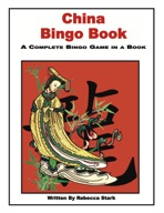 China Bingo Book