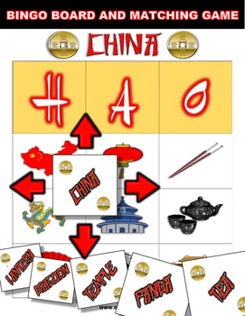 China Bingo Matching Activity