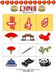 China Bingo Matching Activity