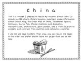China Booklet