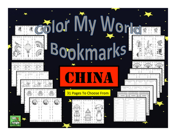 China Bookmarks