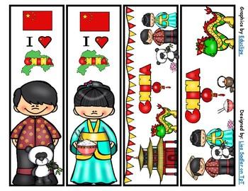 China Bookmarks -  4 Designs