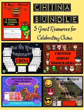 China Bundle - Save $4.50