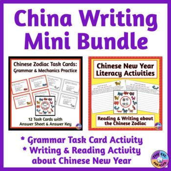 China Writing BUNDLE