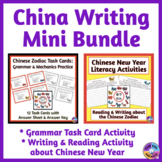 China Writing BUNDLE with Chinese New Year and Chinese Zod