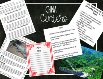 China Centers! Including Lesson plan!