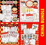 China Classroom Center Bundle