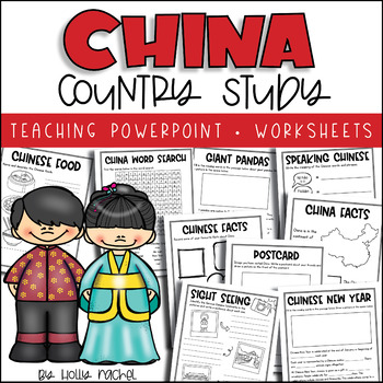All About China - Country Study