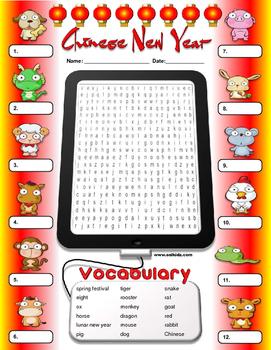 China Crossword, Wordsearch, Writing Worksheet