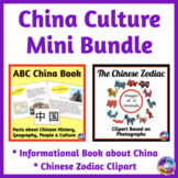 China Culture BUNDLE with Language Arts Activities & Clipart