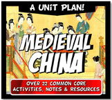China Dynasties Unit Plan Lesson Set Sui, Tang, Song, Yuan (Mongols) & Ming