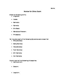 China Exam Review