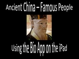 China Famous People - Bio App for iPad