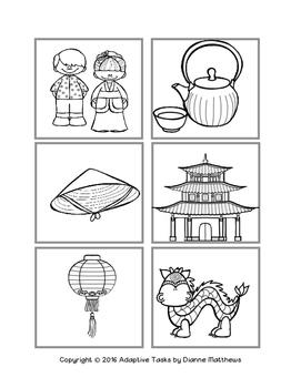 China File Folder Matching