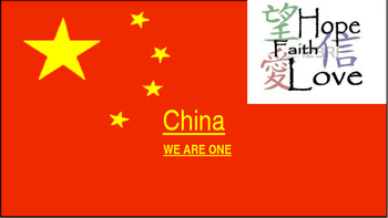 China-Geographic Overview and a graphic organizer for notes
