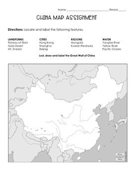China Geography Map