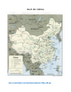 China: Geography and Culture