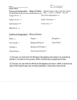 China Geography and Political Map Making Worksheet and Webquest 7th Grade