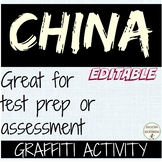 China Graffiti Activity EDITABLE