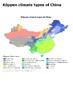 China Handout