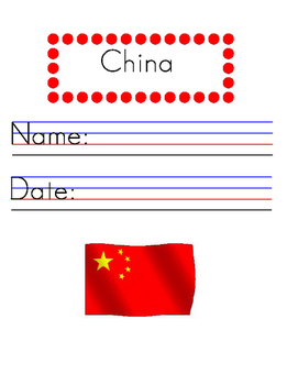 China Handwriting Worksheet Manuscript (Zaner-Bloser)