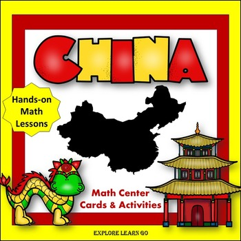 China Interactive Math Center lessons / Hands-on / Montessori style