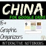 China Digital Interactive Notebook graphic organizers for