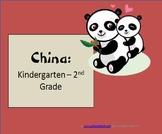 China (K to 2)