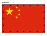 China Lacing Cards *China Study Unit* *Montessori Cultural