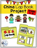 China Lap Book Project