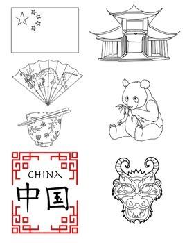 China Lap-book