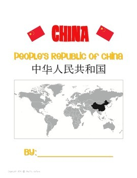 China Lapbook