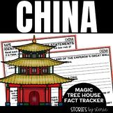 China (Magic Tree House Fact Tracker)