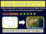 China Map Activity - fun, easy, engaging follow-along 15-slide PPT
