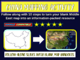 China Map Activity - fun, easy, engaging follow-along 15-slide PPT