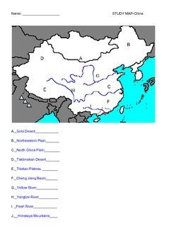 China Map Quiz