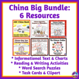 China Big Bundle of Writing, Reading, Grammar, Word Search