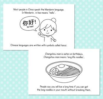 China Mini Book