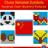 China National Symbols Hundred Chart Mystery Pictures with Number Cards & Vocab