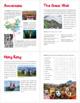 China (Fun stuff for elementary grades)