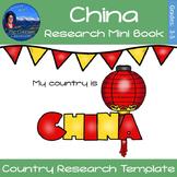 China - Research Mini Book
