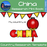 China Country Study Research Mini Book