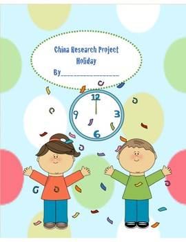 China Research Project 1 Holiday (Common Core and Bilingual  Version)