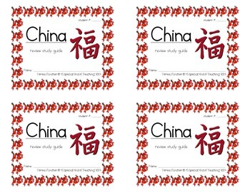 China Review Study Guide