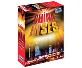 China Rises (2 DVD Set) used
