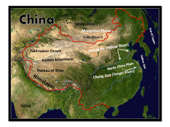 China Satellite Map Physical Geography Powerpoint Introduction Tpt